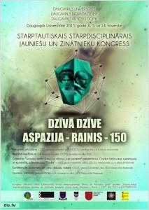 """Daugavpils Universitātē notiks starptautiskais starpdisciplinārais kongress """"Dzīvā dzīve. Aspazija – Rainis – 150″"""